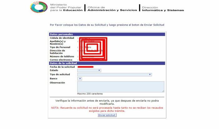 formulario de solicitud oficiina virtual