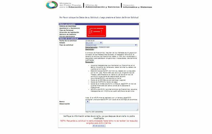 oficina virtual ejemplo de solicitud